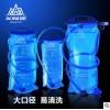 奥尼捷 饮水袋骑行2L 运动跑步水囊1.5L 户外登山背包折叠水袋3L