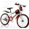 新款20/ 儿童自行车 运动 山地自行车学生车 男女成人单车