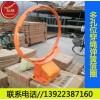 弹簧篮球圈比赛专用弹簧篮圈加厚实心篮球框45cm标准篮球圈