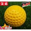9英寸 高品质发球机专用凹洞棒球/垒球 耐打耐磨训练机打棒/垒球