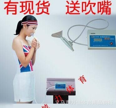 新一代加强型 电子肺活量测试仪 肺活量仪器
