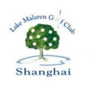 上海美兰湖高尔夫俱乐部