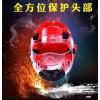 跆拳道头盔配件 可拆性透明面罩 安全性面罩