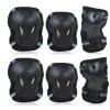 加厚牛头护具 轮滑护具健身运动护具6件套保护护具溜冰鞋滑板护具