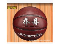 正品篮球303lanqiu7号球PU皮耐磨手感好入门级篮球训练 比赛蓝球