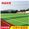 网球场篮球场幼儿园人行道悬浮地板工程 悬浮拼装运动地板