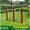 国标款双人漫步机 户外健身器材健身路径厂家