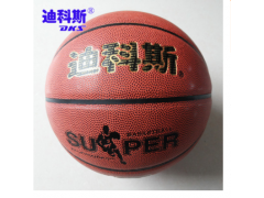 厂家批发 7号 迪科斯 牛皮篮球 青少年学生专用 淘宝热卖