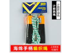 世纪曙光 计数 跳绳 健身运动器材男女学生中考专用跳绳