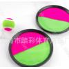厂家直销 粘靶球拍 亲子玩具 粘板球拍 外贸货源 抛接球