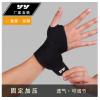 男士女运动护腕 羽毛球篮球网球排球缠绕护手腕 扭伤防护健身护具