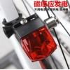 自发电 自行车尾灯山地公路车灯骑行警示灯单车装备配件