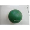 促销特价 橡胶实心球 2kg 2公斤 实心球中考专用 全胶实心球更多