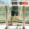 Kinplay 室外健身器材小区广场组合体育用品套装户外踏步机漫步机