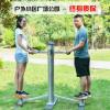 Kinplay 公园户外健身路径小区广场室外健身器材老人扭腰器