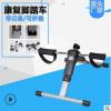 厂家批发康复脚踏车 腿部训练器 下肢带表可折叠脚踏车