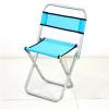 便携金属折叠凳子网面靠背小椅子T6-3-1钓鱼凳马扎户外折叠椅子