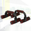 俯卧撑架 工字型俯卧撑架 H型俯卧撑防滑支架 家用健身器材