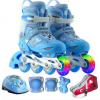 美洲狮MS828闪光溜冰鞋儿童全套装可调 直排轮滑鞋滑冰旱冰鞋