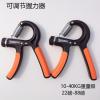 厂价直销可调节握力器手指训练健身器材10-40KG重量级
