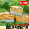 厂家直销足球网 涤纶含UV足球门网 定做聚乙烯足球网 笼式足球网