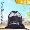 篮球束口背包篮球袋 牛津布半网篮球包 可免费定制LOGO