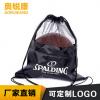 厂家直销 半网篮球包 双肩束口篮球袋 户外牛津布足球袋