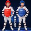 厂家直销跆拳道护具草席纹加厚五件套八件套成人儿童可定做