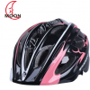 MOON儿童骑行头盔 自行车骑行装备护具男女童 轮滑溜冰旱冰安全帽