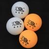 汇乓 HUIPANG 乒乓球 汇乓发球机原装球 训练球一袋100个
