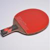双鱼 七星 乒乓球拍 7A-EC 横拍直拍 阿尤斯鸡翅木 球拍乒乓球