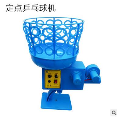 自编程乒乓球发球机 训练馆家用自动乒乓球训练器多落点发球器