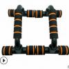 俯卧撑支架 H型/工字型 家用健身用品胸肌锻炼运动健身器材