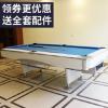 腾勃台球桌实木美式黑8标准成人家用餐桌办公会议多功能桌球台