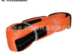 越野车拖车带 10吨9米应急拖车绳 汽车拉车绳 规格可订制