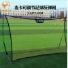 足球单面反弹网高低双面回弹球门传球射门辅助用具反弹门回弹门