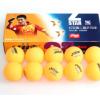 正品红双喜二星乒乓球40mm 白色球黄色二星专业比赛训练ppq