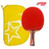 红双喜二星乒乓球拍直拍横板初学双面反胶2星1只
