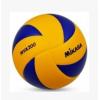 正品mikasa/米卡萨MVA200国际排联专业比赛排球 5号