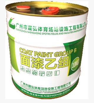 工厂供货油性面漆乙组 厂家直销欢迎采购 诚信经营
