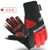 MK018F保暖触屏自行单车骑行全指手套户外滑雪运动长指手套