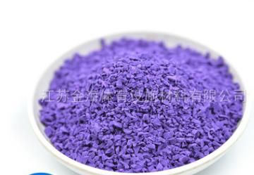 幼儿园室外塑胶场地 彩色EPDM橡胶颗粒 梦幻紫色地面施工颗粒