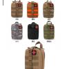 新款户外战术医疗包 户外旅行急救箱 登山攀岩救生包