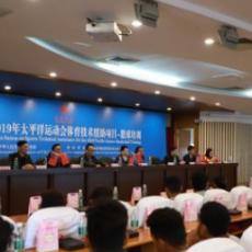 萨摩亚国家篮球队来湘培训 备战太平洋运动会