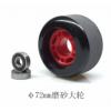 厂家直销 滑板轮子磨砂轮 滑板配件附件 72mmpu灌注轮