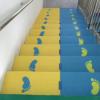 楼梯地垫家用加厚脚垫 楼梯垫踏步垫 免胶防滑自粘定制地垫