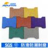 新款室外防滑地砖 耐磨橡胶地垫地砖 厂家供应工字型阻燃橡胶地砖