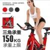 动感单车家用健身车静音健身器材