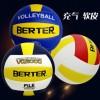 厂家正品比赛排球生产定制沙滩软式排球学校比赛室内5号训练专用