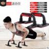 工字型俯卧撑架男锻炼臂力练胸肌腹肌健身器材家用